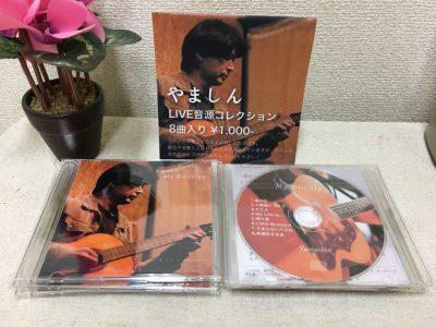 LIVE音源コレクション『My Bootleg』販売開始